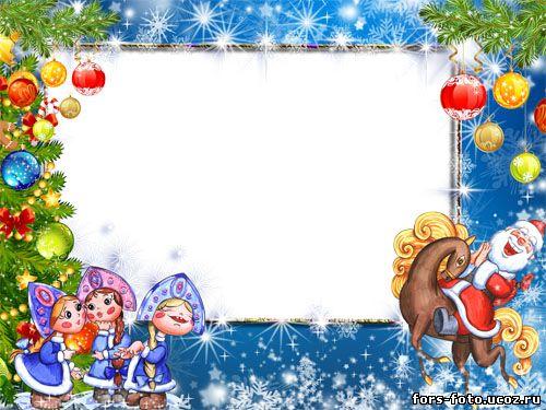 Дед мороз и елка из мультфильма